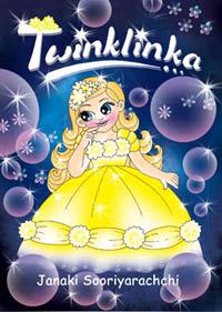 Twinklinka by Janaki Sooriyarachchi