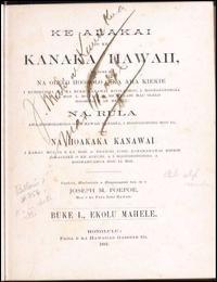 Ke Alakai O Ke Kanaka Hawaii (Part I) by Joseph M. Poepoe