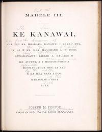 Ke Alakai O Ke Kanaka Hawaii (Part Iii) by Joseph M. Poepoe