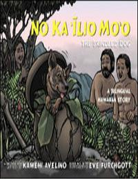 The Brindled Dog (No Ka I'Lio Mo'O) by Kawehi Avelino
