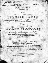 Ka Buke O Na Leo Mele Hawaii (The Book o... by J. M. Bright
