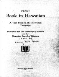 First Book in Hawaiian by Marc Atcherly