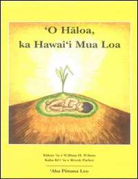 O Haloa, Ka Hawaii Mua Loa by William H. Wilson