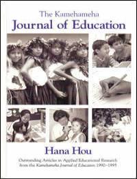 Hana Hou : The Kamehameha Journal of Edu... by Kamehameha Schools