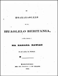He Hoakakaolelo No Na Huaolelo Beritania... by Lahainaluna