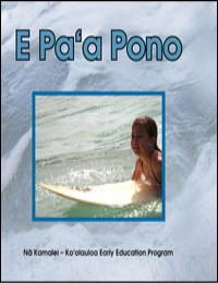 E Pa'A Pono (Hold Fast) by Heitiare K. Kammerer