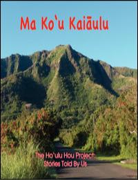 Ma Ko'U Kaiaulu (In My Neighborhood) by Kalani Puloku Taylor Vahey