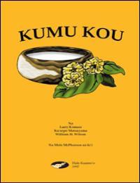 Kumu Kou by Larry Kimura