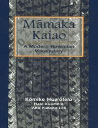 Mamaka Kaiao by University of Hawaii Press