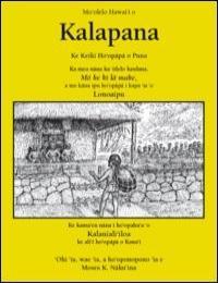 Moolelo Hawaii O Kalapana: Ke Keiki Hoop... by William H. Wilson