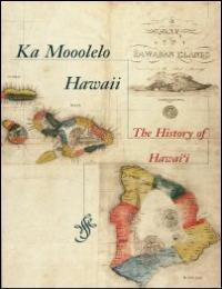 Ka Mooolelo Hawaii by Lahainaluna