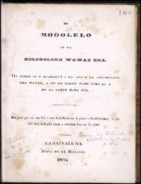 He Moolelo No Na Holoholona Wawae Eha (A... by Lahainaluna
