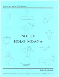 No Ka Holo Moana by Department of Education