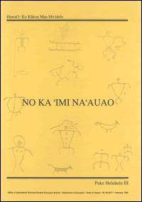 No Ka Iimi Na'Auao by Puke Heluhelu Iii