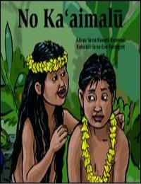 No Ka'Aimalu by Eve Furchgott