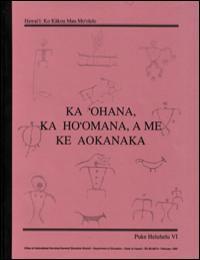 Ka'Ohana, Ka Ho'Omana, A Me Ke Aokanaka by Department of Education