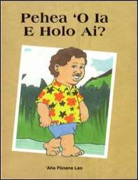 Pehea 'O Ia E Holo Ai by Lilinoe Andrews