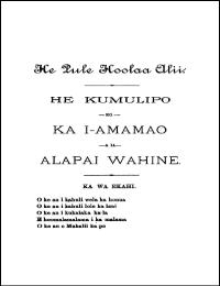 He Pule Hoolaa Alii (A Prayer Consecrati... by Hawaiian Historical Society