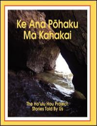Ke Ana Pohaku Ma Kahakai (The Rock Cave ... by Malia E. Newhouse