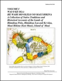 Maui Hikina, Volume I by Kepa Maly
