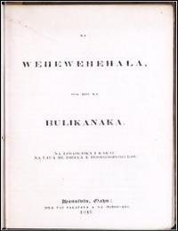 Ka Wehewehehala (The Remission of Sins) by Mea Pai Palapala A Na Misionari