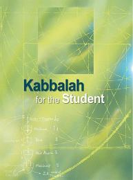 Kabbalah for the Student by Rav Michael Laitman