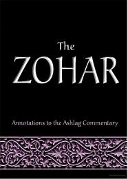 The Zohar: Annotations to the Ashlag Com... by Rav Michael Laitman