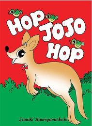 Hop Jo-Jo Hop by Janaki Sooriyarachchi