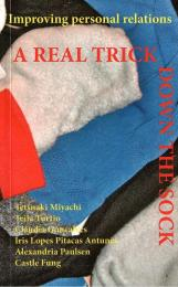 A real trick down the sock by Tetsuaki Miyachi and others