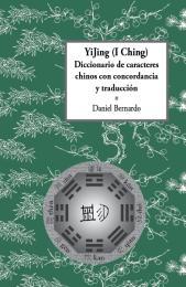 YiJing (I Ching) Diccionario de caracter... Volume 1 by Daniel Bernardo