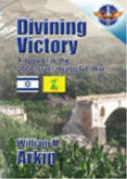 Divining Victory Airpower in the Israel-... by William Arkin