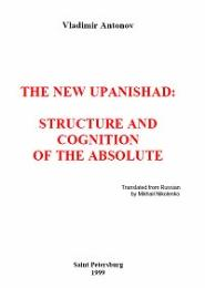 The New Upanishad : Structure and Cognit... by Vladimir Antonov; Mikhail Nikolenko, translator