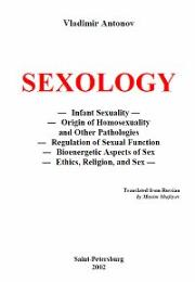 Sexology by Vladimir Antonov; Mikhail Nikolenko, translator