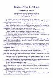 Ethics of Tao Te Ching by Vladimir Antonov, compiler; T. Danilevich, transla...