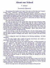 About our School by Vladimir Antonov; T. Danilevich, translator