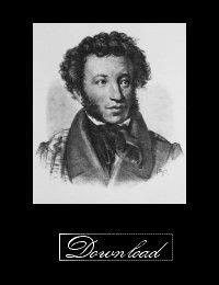 Eugene Onegin by Pushkin, Alexander