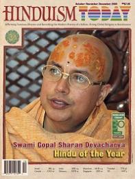 Hinduism Today : Swami Gopal Sharan Deva... by Various