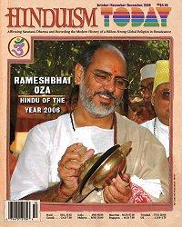 Hinduism Today : Rameshbhai Oza, Hindu o... by Various