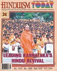 Hinduism Today : Leading Karnataka's Hin... by Various
