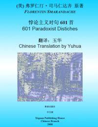 悖论主义对句 601 首 (Paradoxist Distiches) by Smarandache, Florentin