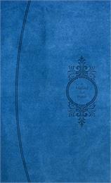 A Method for Prayer, 1710 edition Volume 1710 edition by Kindorf, Steve