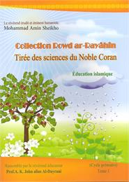 Collection Rowd ar-Rayâhîn : Tirée des s... Volume Tome 1 by Sheikho, Mohammad, Amin