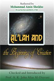 Al'lah and the Beginning of Creation by Sheikho, Mohammad, Amin