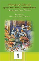 Histoire de l'Erudit : Aperçu de La Vie ... by Sheikho, Mohammad, Amin