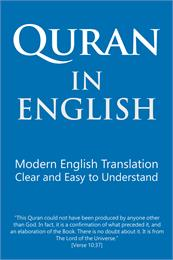 Quran in English : Quran in Modern Engli... by Itani, Talal, A Translator