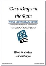 Dew Drops in the Rain : Poems in English... by Shabkhez, Hibah, Ms.