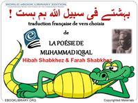 Bahishté fi sabeelillah hum hast : Tradu... by Shabkhez: Hibah, Farah