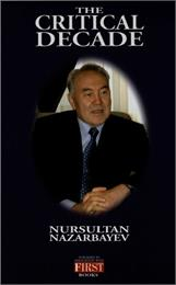 The Critical Decade by Nazarbayev, Nursultan