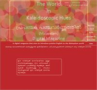 The World in Kaleidoscopic Hues : Malaya... Volume 1 by Ved from Victoria Institutions