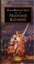 Prizivanje Katarine : Antropološki trile... by Markovic, Dejan, Skile